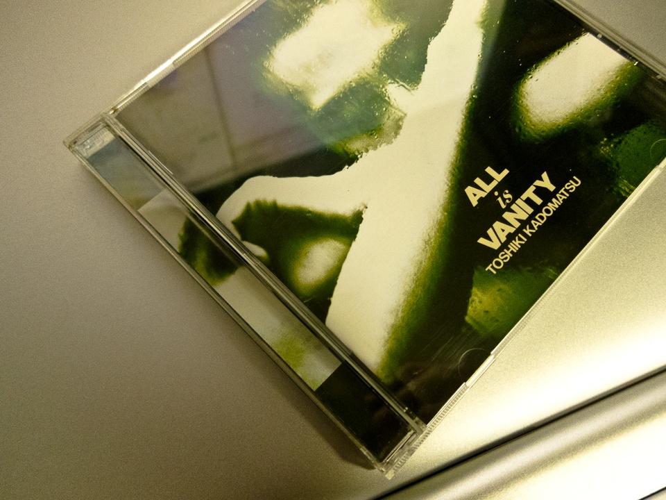 ジャケ買いから 20 年、角松敏生 さんの音楽と僕